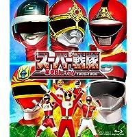 スーパー戦隊一挙見Blu-ray 1982-1986