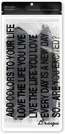D.masque T柄【ウィルス99%カット・不織布3層構造・デザインマスク】5枚入