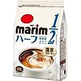 AGF マリーム 低脂肪タイプ 袋 500g×2袋 【 コーヒーミルク 】【 コーヒークリーム 】【 詰め替え 】