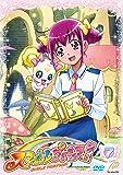 スマイルプリキュア!  DVD Vol.7