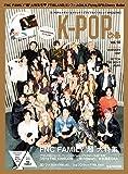 "K-POPぴあ vol.10 FNC FAMILY""超"" 大特集号 (ぴあ MOOK)"
