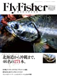 Fly Fisher(フライフィッシャー) 2020年3月号 (2020-1-22) [雑誌]