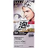 サロン ド プロ 泡のヘアカラーEX メンズスピーディ (白髪用) 6A <深みのあるアッシュブラウン> 1剤:40g+2剤:40g [医薬部外品]