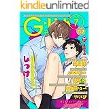 G-Lish2021年7月号 Vol.2 [雑誌]