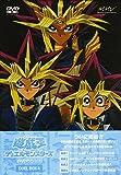 遊☆戯☆王 デュエルモンスターズ DVDシリーズ DUEL BOX 4