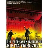 日比谷野外大音楽堂 2020 (通常盤)[Blu-Ray]