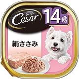 シーザー シニア犬用 14歳からの 絹ささみ 100g×24個 (まとめ買い) [ドッグフード・ウェット]