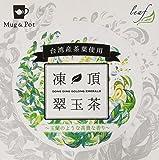 Mug&Pot 凍頂翠玉茶 リーフ 80g