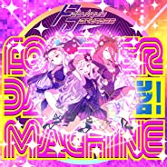 Forever dance machine ~踊リツヅケロ!~