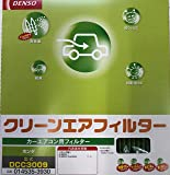 デンソー(DENSO) クリーンエアフィルターDCC3009 品番:0145353930