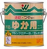 和信ペイント 油性ワシンフロアーS 屋内無垢床・階段用 滑りにくく強い塗膜 つやあり 0.7L