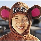 ファンキーモンキーベイビーズBEST(初回生産限定盤)(DVD付)