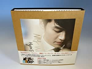 ヒョンビン DVD BOX -MY WAY- デラックスVersion [DVD]
