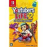 Youtubers Life 2 - ユーチューバーになろう - -Switch