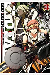 GOD EATER -the 2nd break-3 (電撃コミックス) Kindle版