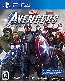 Marvel's Avengers(アベンジャーズ) -PS4