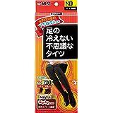 桐灰化学 足の冷えない不思議なタイツ 下半身冷え専用 M-Lサイズ 黒色 1足分