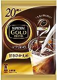 ネスカフェ ゴールドブレンド コク深め ポーション 甘さひかえめ 20個 ×5袋