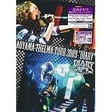 """Aoyama Thelma TOUR 2009 """"DIARY"""" [DVD]"""
