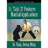 Taiji, 37 Postures, Martial Applications [DVD]
