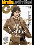 GQ JAPAN (ジーキュージャパン) 2020年05月号
