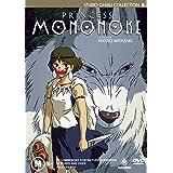 Princess Mononoke (DVD)