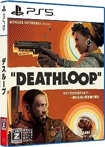 DEATHLOOP【CEROレーティング「Z」】-PS5