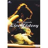 Mari Hamada Live History 1985~1992 [DVD]