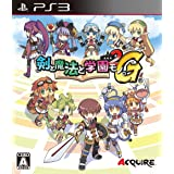 剣と魔法と学園モノ。2G - PS3
