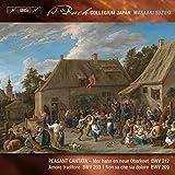 J.S.バッハ : 世俗カンタータ Vol.7 (J.S.Bach : Peasant Cantata - Mer Ha…