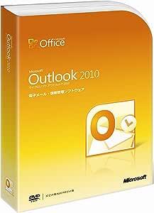 【旧商品】Microsoft Office Outlook 2010 通常版 [パッケージ]