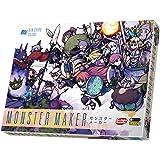 アークライト MONSTER MAKER モンスターメーカー (2-6人用 30分 8才以上向け) ボードゲーム