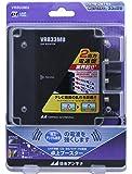 日本アンテナ UHF卓上型ブースター VRB33MU