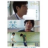 栞 [DVD]