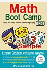 Math Boot Camp E 0000 Sample / 1-digit plus 1-digit addition without regrouping (English Edition) Kindle版