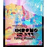 CHRONO CROSS 20th Anniversary Live Tour 2019 RADICAL DREAMERS Yasunori Mitsuda & Millennial Fair FINAL at NAKANO SUNPLAZA 202