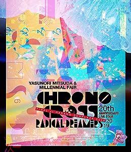 【Amazon.co.jp限定】CHRONO CROSS 20th Anniversary Live Tour 2019 RADICAL DREAMERS Yasunori Mitsuda & Millennial Fair FINAL at NAKANO SUNPLAZA 2020 (ビジュアルシート2枚セット付) [Blu-ray]