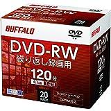 【Amazon.co.jp限定】 バッファロー DVD-RW くり返し録画用 4.7GB 20枚 ケース 片面 1-2倍速 ホワイトレーベル RO-DW47V-020CW/N