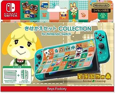 きせかえセット COLLECTION for Nintendo Switch (どうぶつの森)Type-A