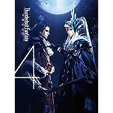 Thunderbolt Fantasy 東離劍遊紀 4 [Blu-ray]