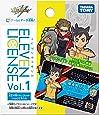 イナズマイレブン イレブンライセンス Vol.1 BOX