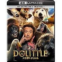 ドクター・ドリトル 4K Ultra HD+ブルーレイ[4K ULTRA HD + Blu-ray]