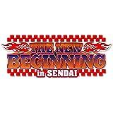 速報DVD!新日本プロレス2015 THE NEW BEGINNING in SENDAI 2.14仙台サンプラザホール