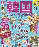 るるぶ韓国 ソウル・プサン・済州島'21 (るるぶ情報版海外)