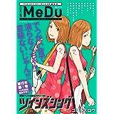 COMIC MeDu No.013 (MeDu COMICS)
