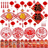 2021 Chinese New Year Decoration, 58PCS Spring Festival Party Decor Paper Red Lantern Red Envelopes Hong Bao Hanging Ornament