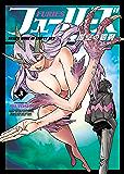 フューリーズ 虚空の銀翼(3) (ヤングキングコミックス)