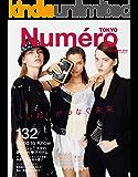 Numero TOKYO(ヌメロトウキョウ) 2019 年 12月号 [雑誌] (デジタル雑誌)