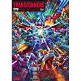 トランスフォーマージェネレーション2021