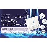 マリンコラーゲン 天然鱗 純白 無添加 100% 平均分子量3000 無味無臭 (30袋/箱X3)3ヶ月分 健康 美容 応援パック